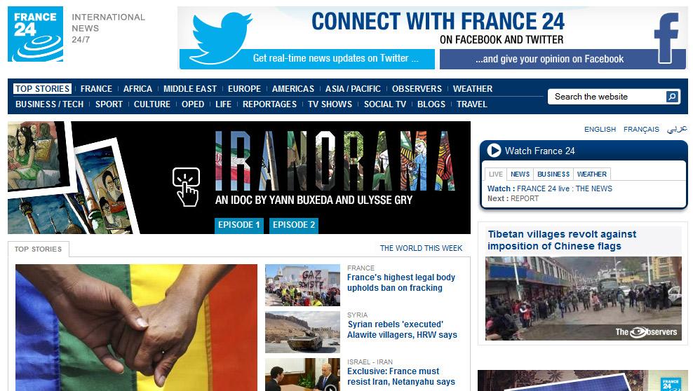 France 24 on Filmon.com